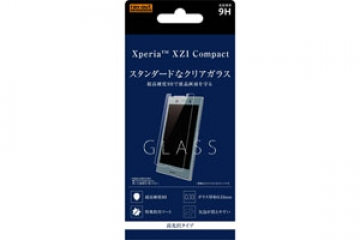 【Xperia™ XZ1 Compact】ガラスフィルム 9H 光沢 ソーダガラス