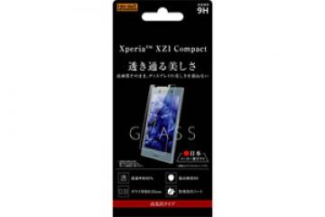 【Xperia™ XZ1 Compact】ガラスフィルム 9H 光沢 0.33mm