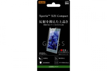 【Xperia™ XZ1 Compact】ガラスフィルム 9H  反射防止