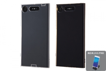 【Xperia™ XZ1】TPUソフトケース コネクタキャップ付き
