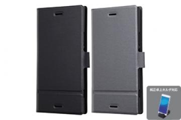 【Xperia™ XZ1】手帳型ケース スリム