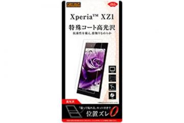【Xperia™ XZ1】フィルム 指紋防止 高光沢