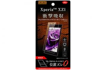 【Xperia™ XZ1】フィルム 衝撃吸収 光沢