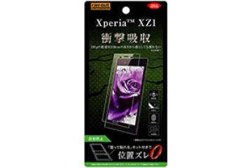 【Xperia™ XZ1】フィルム 衝撃吸収 反射防止