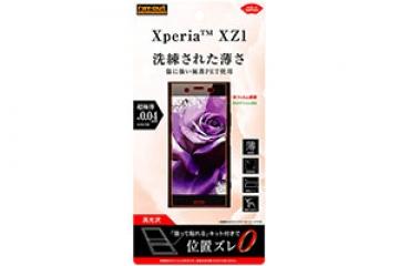 【Xperia™ XZ1】フィルム 指紋防止 薄型 高光沢