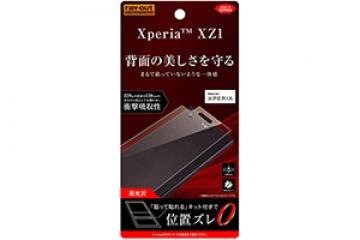 【Xperia™ XZ1】フィルム 背面 TPU 光沢 衝撃吸収
