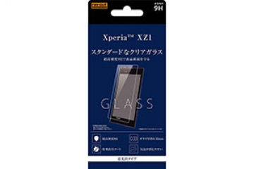 【Xperia™ XZ1】ガラスフィルム 9H 光沢 ソーダガラス