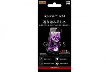 【Xperia? XZ1】ガラスフィルム 9H 光沢 0.33mm