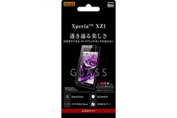 【Xperia™ XZ1】ガラスフィルム 9H 光沢 0.33mm