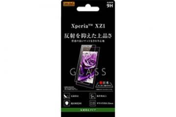 【Xperia? XZ1】ガラスフィルム 9H  反射防止