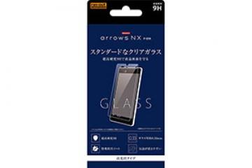【docomo arrows NX F-01K】ガラスフィルム 9H 光沢 ソーダガラス