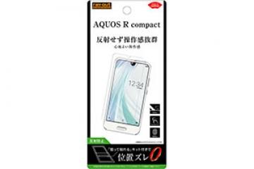 【AQUOS R compact/AQUOS R compact SH-M06】フィルム 指紋 反射防止