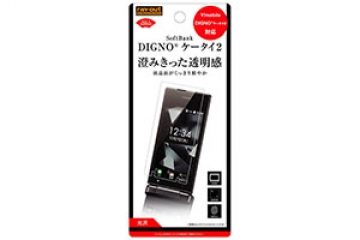 【DIGNO® ケータイ2】フィルム 指紋防止 光沢