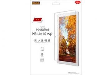 【HUAWEI MediaPad M3 Lite 10 wp】フィルム 指紋防止 光沢