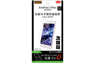 【ZenFone 4 Max ZC520KL】フィルム 指紋 反射防止