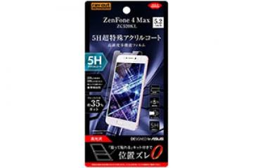 【ZenFone 4 Max ZC520KL】フィルム 5H 耐衝撃 ブルーライトカット アクリルコート 高光沢