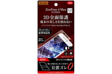 【ZenFone 4 Max ZC520KL】フィルム TPU 光沢 フルカバー 耐衝撃