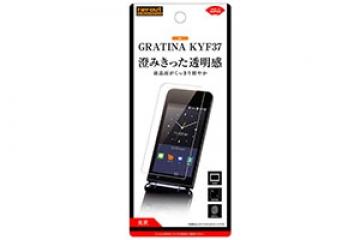 【au GRATINA KYF37】フィルム 指紋防止 光沢