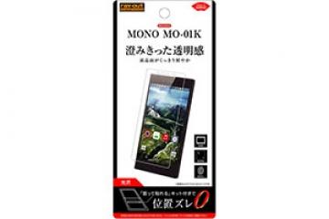 【docomo MONO MO-01K】フィルム 指紋防止 光沢
