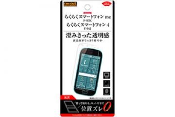 【docomo らくらくスマートフォン me F-03K/docomo らくらくスマートフォン4 F-04J】フィルム 指紋防止 光沢