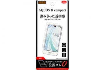 【AQUOS R compact/AQUOS R compact SH-M06】フィルム 指紋防止 光沢