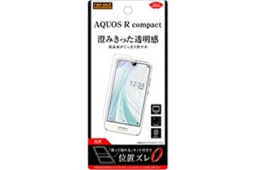 【AQUOS R compact/AQUOS R compact SH-M06】フィルム 指紋防止 光沢