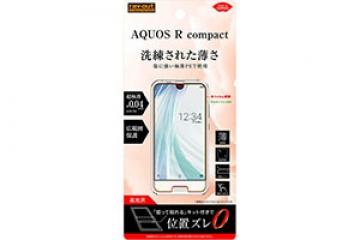 【AQUOS R compact/AQUOS R compact SH-M06】フィルム 指紋防止 薄型 高光沢
