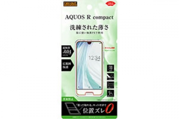 【AQUOS R compact/AQUOS R compact SH-M06】フィルム さらさらタッチ 薄型 指紋 反射防止