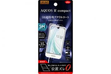 【AQUOS R compact/AQUOS R compact SH-M06】フィルム 5H 耐衝撃 ブルーライトカット アクリルコート 高光沢