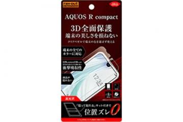 【AQUOS R compact/AQUOS R compact SH-M06】フィルム TPU 光沢 フルカバー 耐衝撃