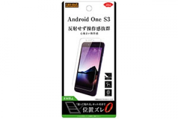 【Android One S3/AQUOS sense basic】フィルム 指紋 反射防止