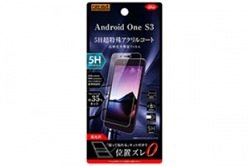 【Android One S3/AQUOS sense basic】フィルム 5H 耐衝撃 ブルーライトカット アクリルコート 高光沢