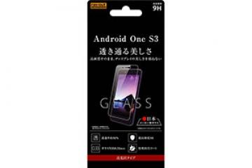 【Android One S3/AQUOS sense basic】ガラスフィルム 9H 光沢 0.33mm