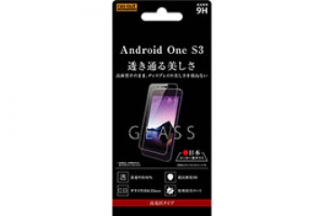 【Android One S3】ガラスフィルム 9H 光沢 0.33mm