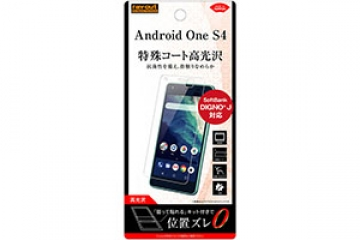 【Android One S4】フィルム 指紋防止 高光沢
