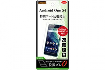 【Android One S4/DIGNO® J】フィルム さらさらタッチ 指紋 反射防止