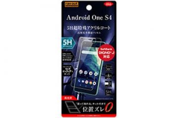 【Android One S4/DIGNO® J】フィルム 5H 耐衝撃 ブルーライトカット アクリルコート 高光沢