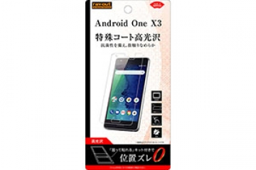 【Android One X3】フィルム 指紋防止 高光沢