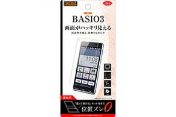 【au BASIO3】フィルム 指紋防止 高光沢