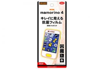 【au mamorino4】フィルム 指紋防止 高光沢