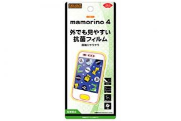 【au mamorino4】フィルム さらさらタッチ 指紋 反射防止