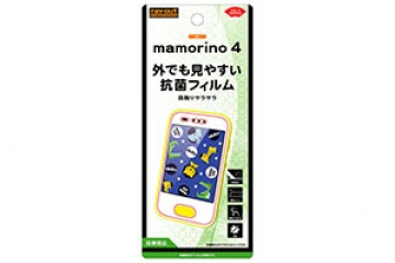 【au mamorino 4】フィルム さらさらタッチ 指紋 反射防止