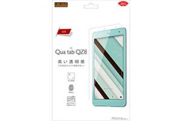 【au Qua tab QZ8】フィルム 指紋防止 光沢
