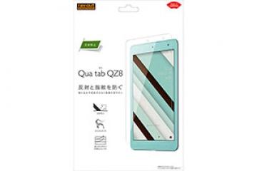 【au Qua tab QZ8】フィルム 指紋 反射防止