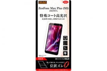 【ZenFone Max Plus (M1) ZB570TL】フィルム 指紋防止 高光沢