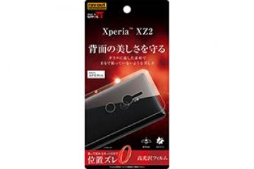 【Xperia™ XZ2】フィルム 背面 TPU 光沢 衝撃吸収