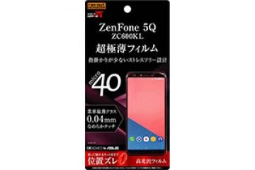 【ZenFone 5Q ZC600KL】フィルム 指紋防止 薄型 高光沢