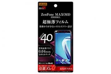 【ZenFone MAX (M1) ZB555KL】フィルム 指紋防止 薄型 高光沢