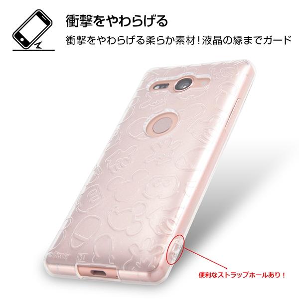 fae7053e51 Xperia™ XZ2 Compact】ディズニーキャラクター/TPUソフトケース キラキラ ...
