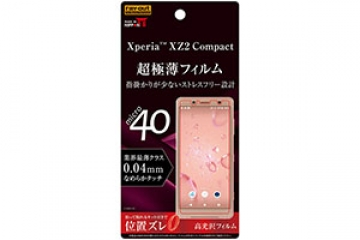 【Xperia™ XZ2 Compact】フィルム 指紋防止 薄型 高光沢